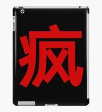 Verrückt - Chinesisch Mandarin iPad-Hülle & Klebefolie