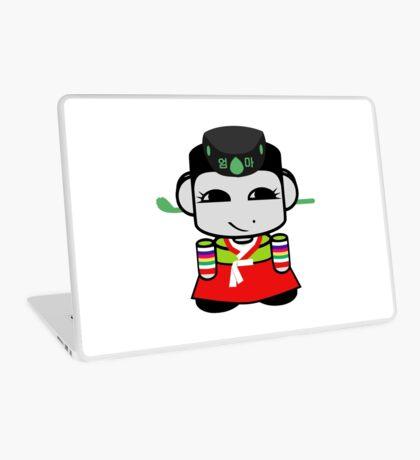 Umma Korean Geo'bot 1.0 Laptop Skin