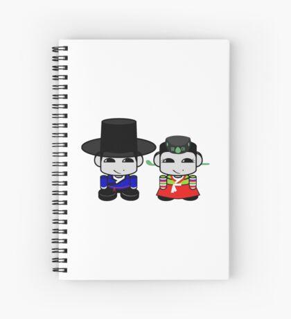 Appa & Umma Korean Geo'bot 1.0 Spiral Notebook