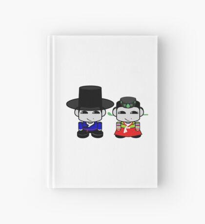 Appa & Umma Korean Geo'bot 1.0 Hardcover Journal