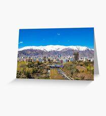 Crystal clear Tehran Greeting Card