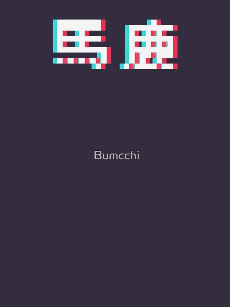 BAKA - 3D Pixel Text by Bumcchi