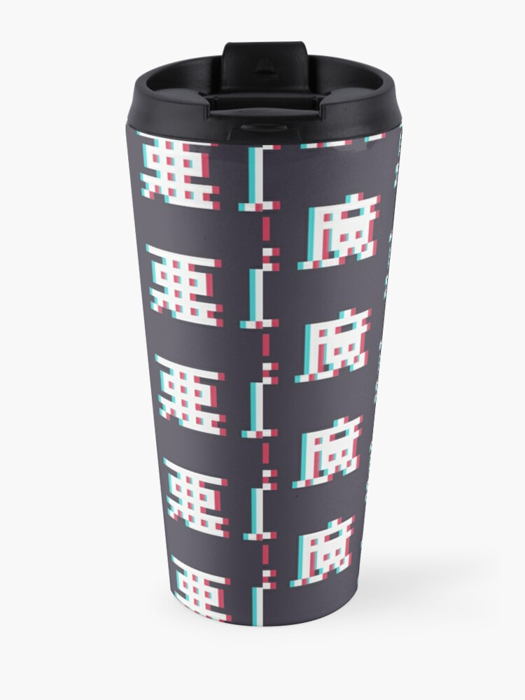 Alternate view of AKUMA - 3D Pixel Text Travel Mug