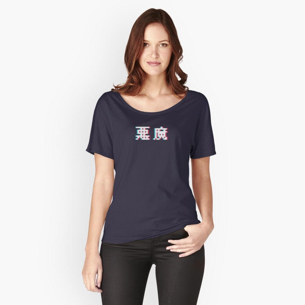 AKUMA - 3D Pixel Text Relaxed Fit T-Shirt