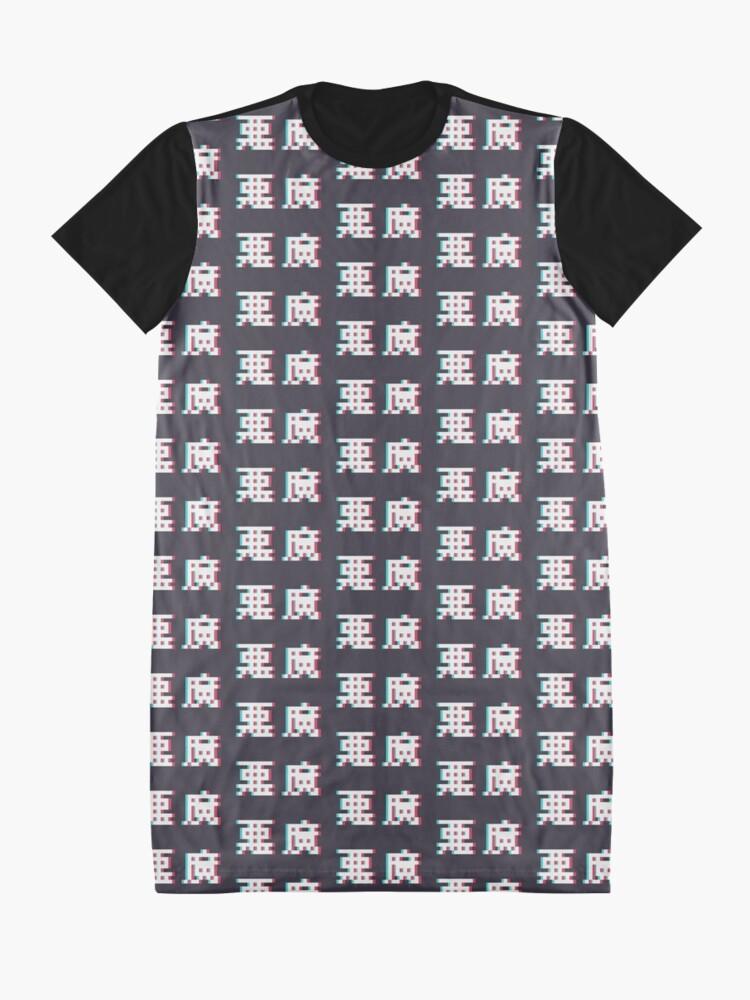 Alternate view of AKUMA - 3D Pixel Text Graphic T-Shirt Dress
