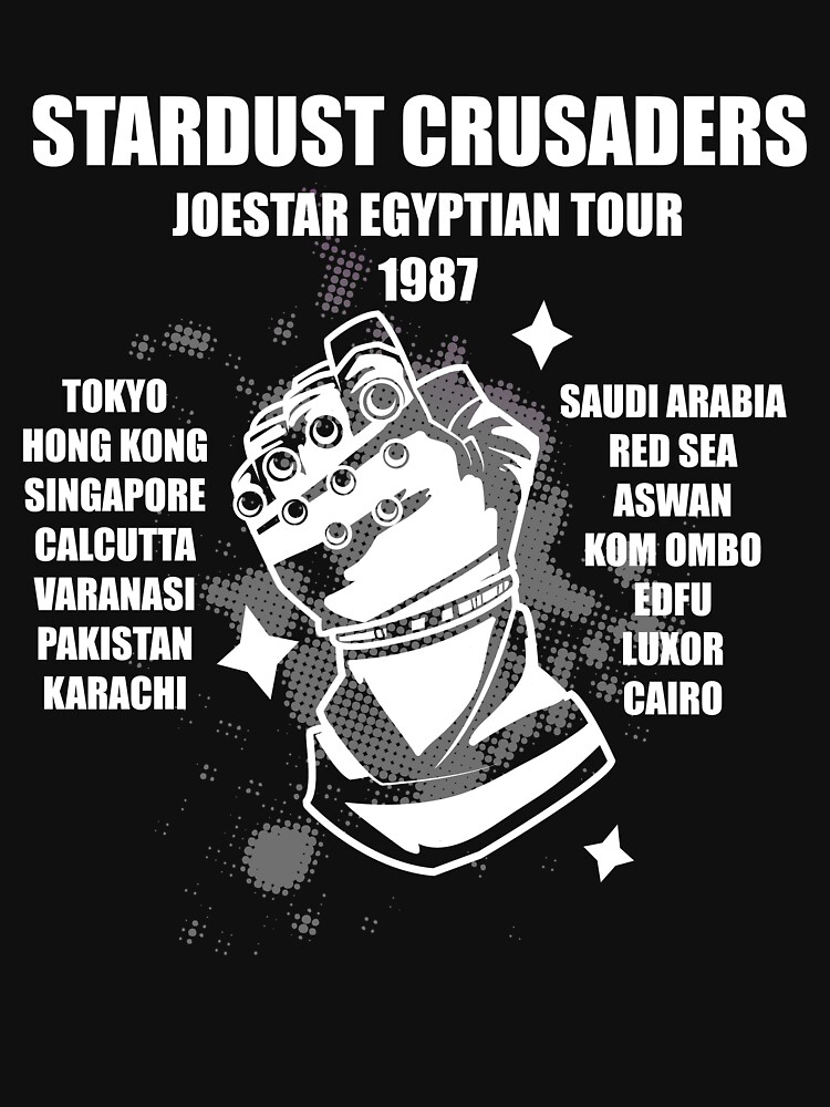 Stardust Crusaders: Joestar Egyptian Tour 1987 by queasyspaceship