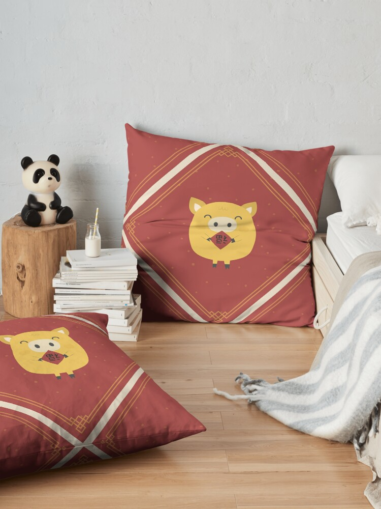 Alternate view of Year of the Pig  Floor Pillow