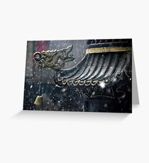Ping Yao - The bell. Greeting Card