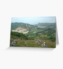 karst mountain Greeting Card
