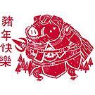 glückliches Jahr des Schweins von louros