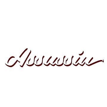 Assassin  by emilymckelvey