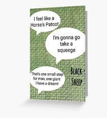 Black Sheep Movie Quotes Greeting Card