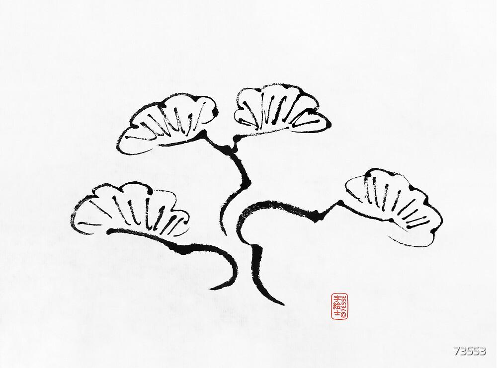 Simple Bonsai Sumi by 73553
