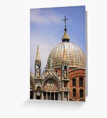St Mark's Basilica Greeting Card