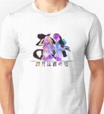 Shigatsu wa Kimi no Uso / Colorful  Unisex T-Shirt