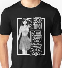 Domestic Na Kanojo Gifts Merchandise Redbubble