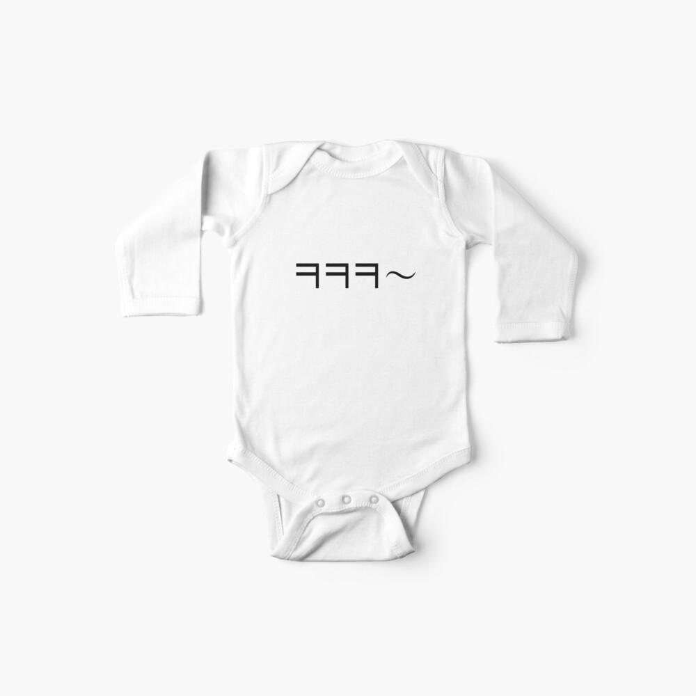 Korean laugh Baby One-Piece