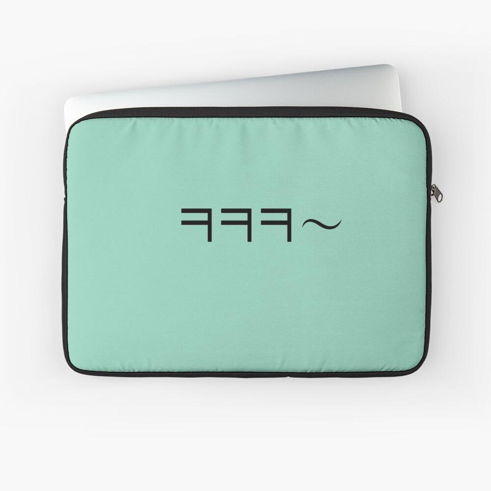 Korean laugh Laptop Sleeve