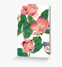 camelias and tea bowl Greeting Card