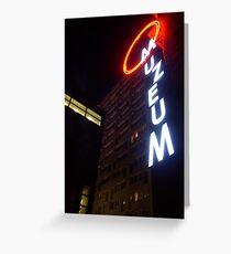 Neon of Museum of Modern Art Greeting Card