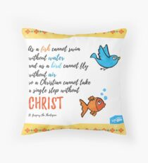 St Gregory Theologian quote Throw Pillow