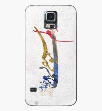 I Love Music Case/Skin for Samsung Galaxy