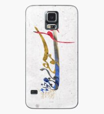 I Love Music Case/Skin for Samsung Galaxy