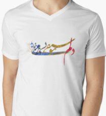 I Love Music V-Neck T-Shirt