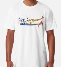 I Love Music Long T-Shirt