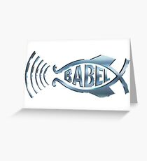 Babel Fish Emblem Greeting Card