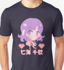 Nanami Chiaki Unisex T-Shirt