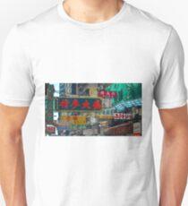 0567 Street Signs Hong Kong Unisex T-Shirt