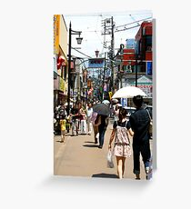 Kamakura Pedestrians Greeting Card