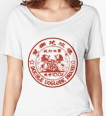 Double UOGlobe Brand Women's Relaxed Fit T-Shirt