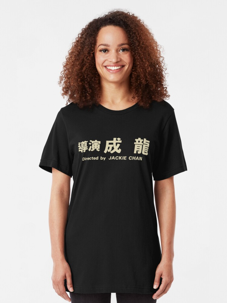 Alternate view of Police Story | Directed by Jackie Chan Slim Fit T-Shirt