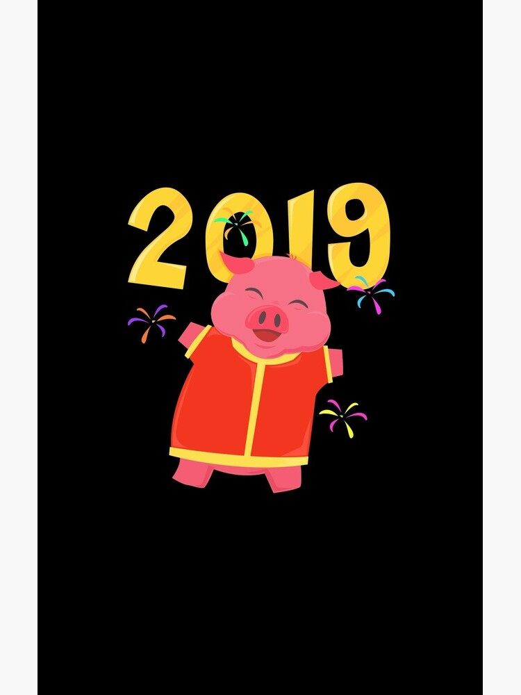 2019 Year Of The Pig Chinese New Year von Arts15