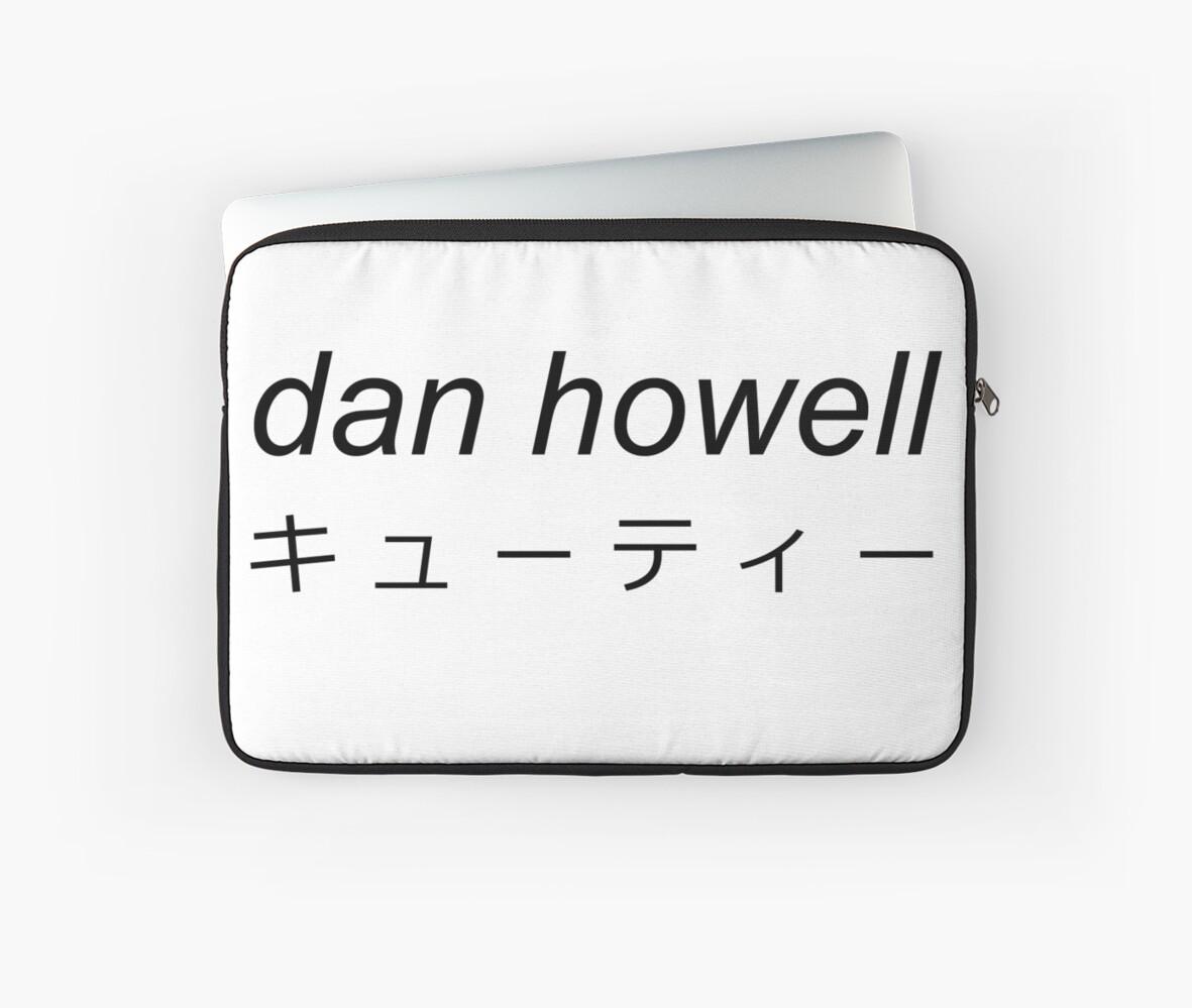 Daniel Howell