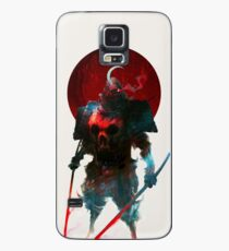 Nitenichi Bishamon Case/Skin for Samsung Galaxy