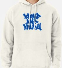 Stomp and Crush - 2015 - Blue Pullover Hoodie