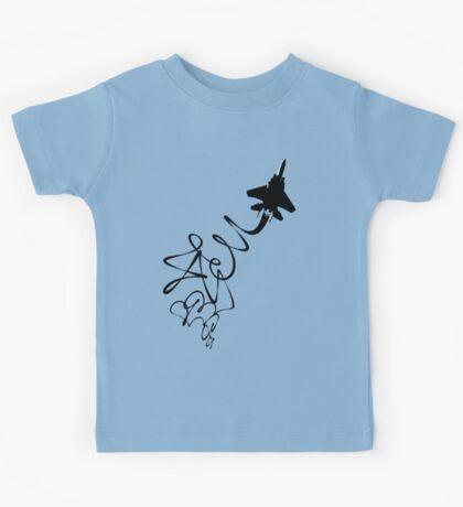 Evasive maneuvers Kids Clothes