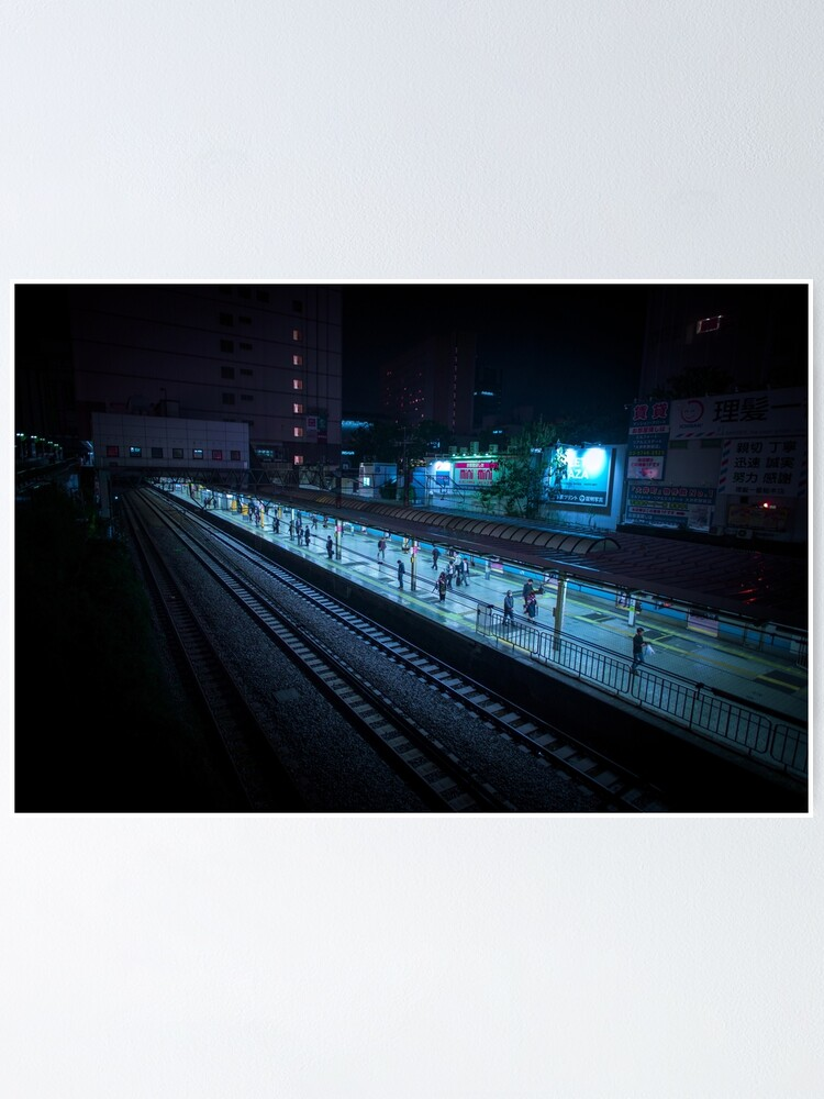 Alternate view of Neo Tokyo - Train Station Poster