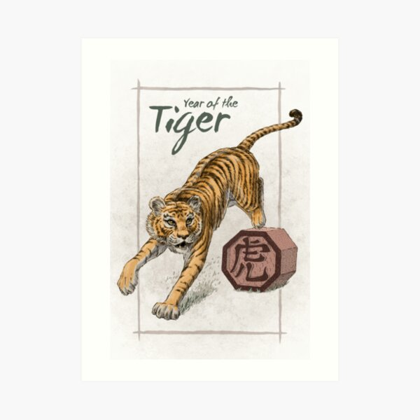 Chinese Zodiac - Year of the Tiger Art Print