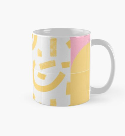 Sunny Doodle Tiles 02 #redbubble #midmod Mug