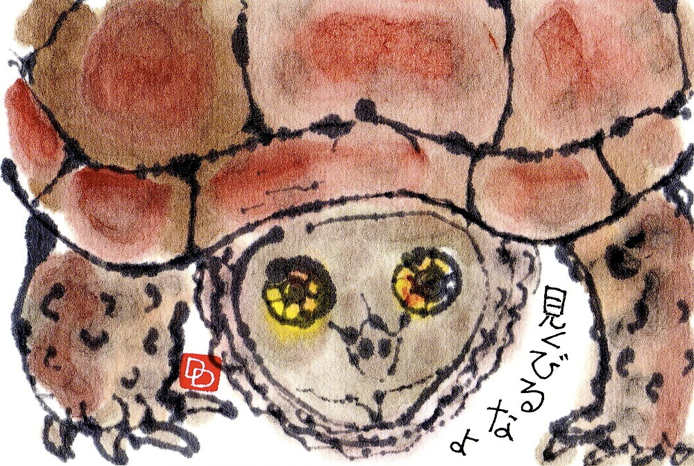 Snapping Turtle by dosankodebbie