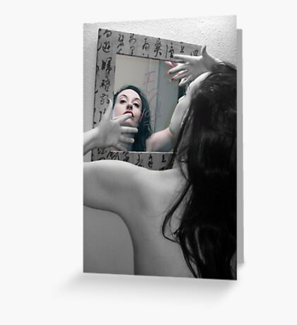 The Confrontation - Self Portrait Greeting Card