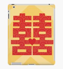 double happiness iPad Case/Skin