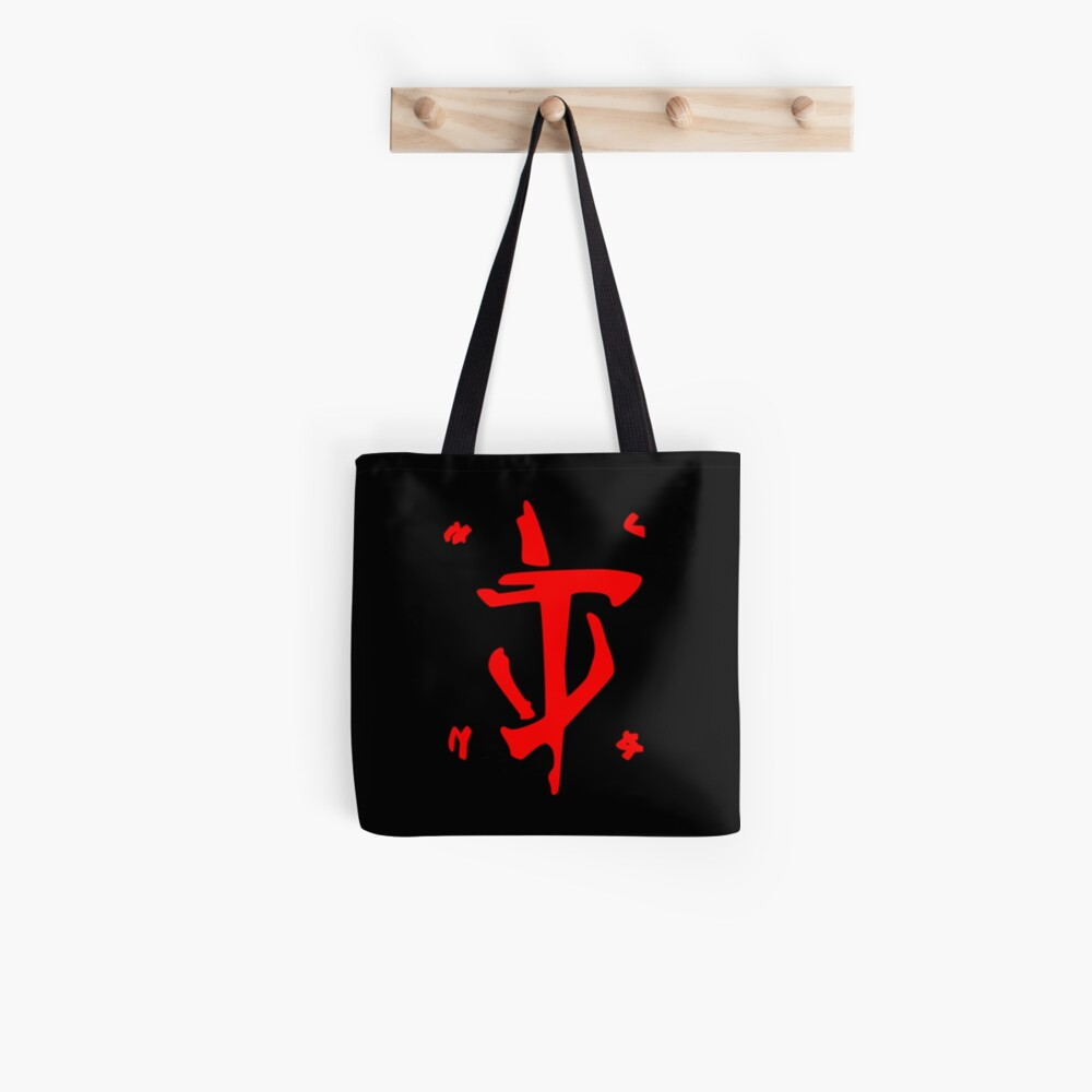 Mark of the Doom Slayer - Red Tote Bag