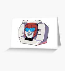 Swerve Emoji Greeting Card