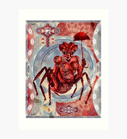 Monster - Super Secret Sally Art Print