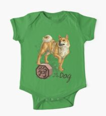 Year of the Dog One Piece - Short Sleeve